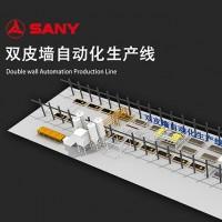 双皮墙自动化生产线