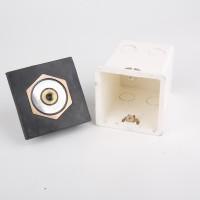 86线盒固定磁座 方形线盒固定器 PVC接线盒 预埋电线盒子