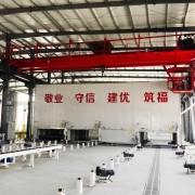 浙江省建材集团建筑产业化有限公司