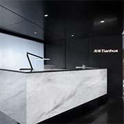 上海天华建筑设计有限公司