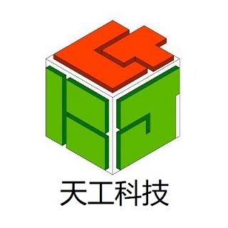 江苏天工建筑科技集团有限公司