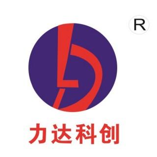天津力达科创金属制品有限公司