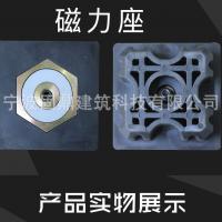 86线盒固定器圆形磁铁固定PC预制用