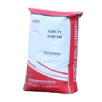 AGM-TT钢筋连接套筒灌浆料
