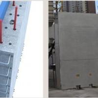 预制混凝土墙板