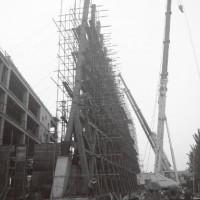钢结构施工技术