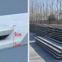 预制混凝土叠合板