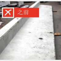 混凝土预制构件脱模剂高性能环保荷兰原装进口