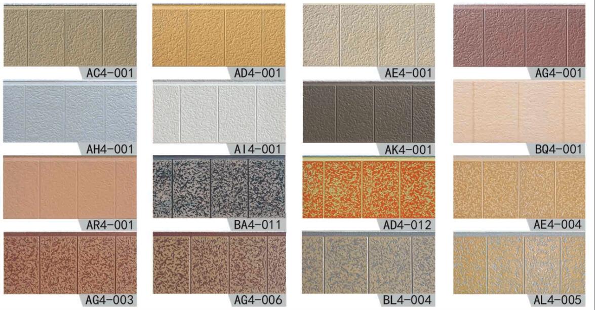 韩谊牌金属雕花板,外墙装饰板,外墙保温一体板