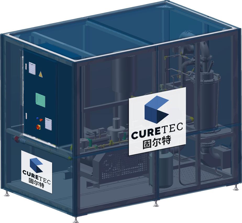 Curetec固尔特NDG低压蒸汽系统