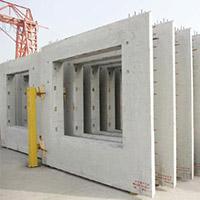 混凝土预制外墙板
