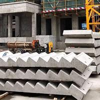 混凝土预制楼梯板