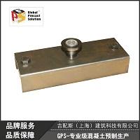厂家直销GPS装配式建筑固定磁盒PC混凝土预制模台固定磁盒