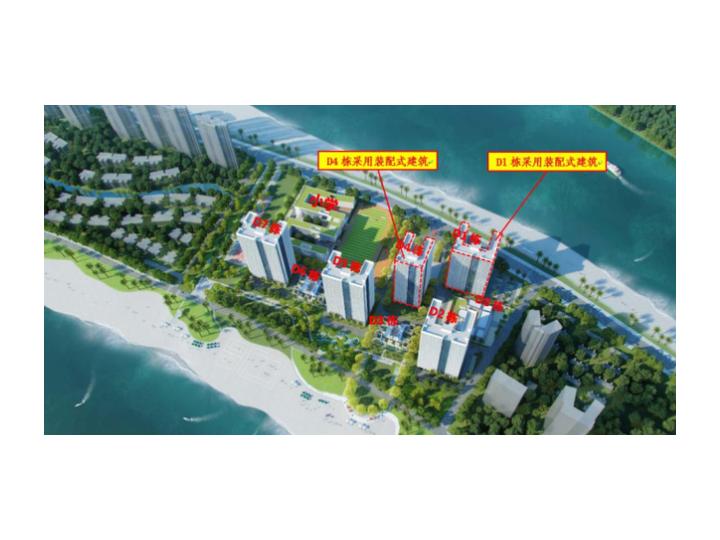 绿色建筑领航未来 广东惠州首个装配式建筑落地惠东