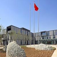 雄安市民服务中心企业办公区