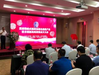 河北|冀南装配式建筑和绿色建筑产业技术创新战略联盟成立