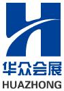 北京华众信展国际会议有限公司