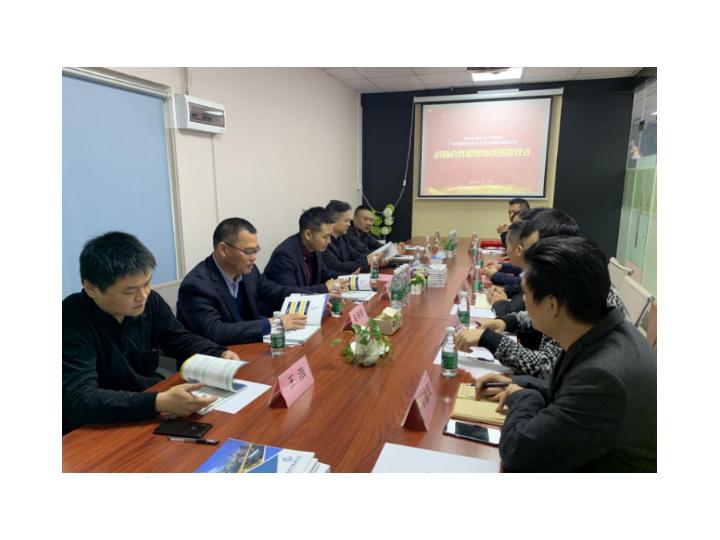 广西柳北区人民政府与广东省建筑材料行业协会装配式建筑分会签署战略合作框架协议