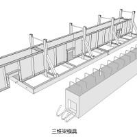 PC构件模具研发、设计、制造服务