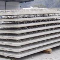 叠合楼板(钢筋混凝土桁架叠合楼板)