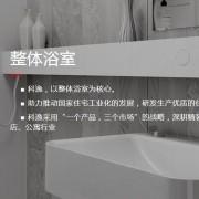 苏州科逸住宅设备股份有限公司