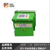 厂家直销混凝土养护设备德国固特RadCure热水养护系统