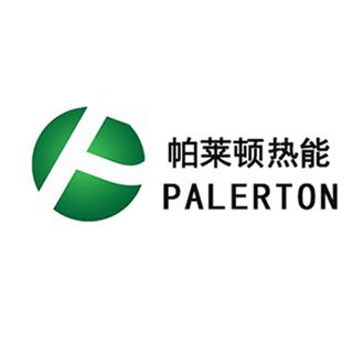 山东帕莱顿热能科技有限公司