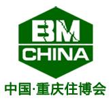 重庆建宇展览有限公司