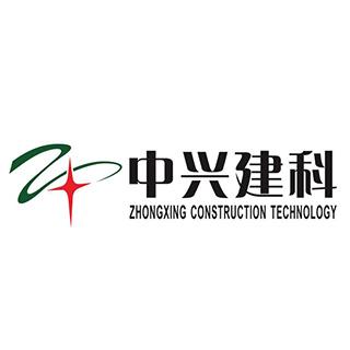 上海中兴兆元绿色建筑科技有限公司