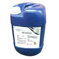 混凝土露骨料水洗剂-喷洒型