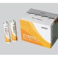 LZ660酸性快干型密封胶