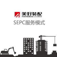 SEPC服务