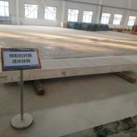 预制石材面清水挂板