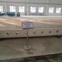 预制清水混凝土看台板