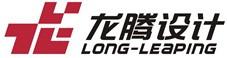 江苏龙腾工程设计股份有限公司