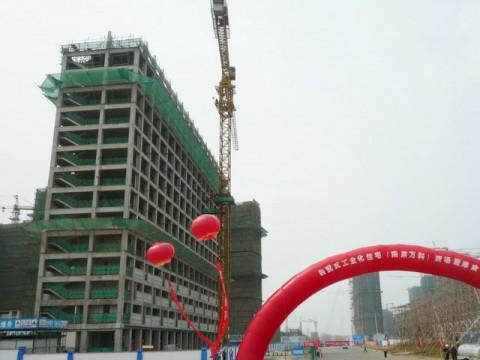南京上坊青年公寓